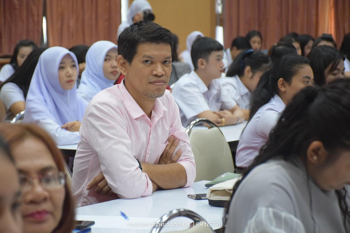 หลักสูตรเศรษฐศาสตร์ ม.ราชภัฏนครฯ จัดการบรรยายความรู้เศรษฐศาสตร์สําหรับครูผู้สอนสังคมศึกษา ครั้งที่ 8 และสอบแข่งขันวัดความรู้ทางเศรษฐศาสตร์ระดับมัธยมศึกษาตอนปลาย ครั้งที่ 7-8