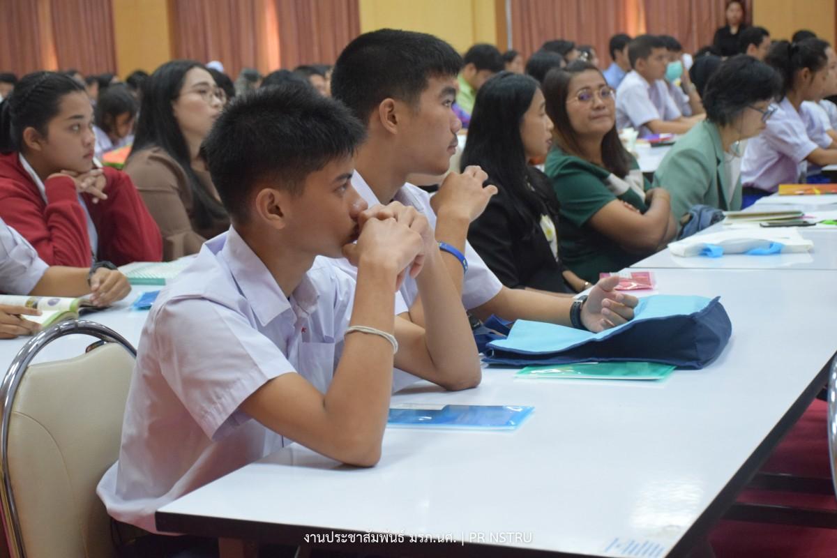 หลักสูตรเศรษฐศาสตร์ ม.ราชภัฏนครฯ จัดการบรรยายความรู้เศรษฐศาสตร์สําหรับครูผู้สอนสังคมศึกษา ครั้งที่ 8 และสอบแข่งขันวัดความรู้ทางเศรษฐศาสตร์ระดับมัธยมศึกษาตอนปลาย ครั้งที่ 7-11