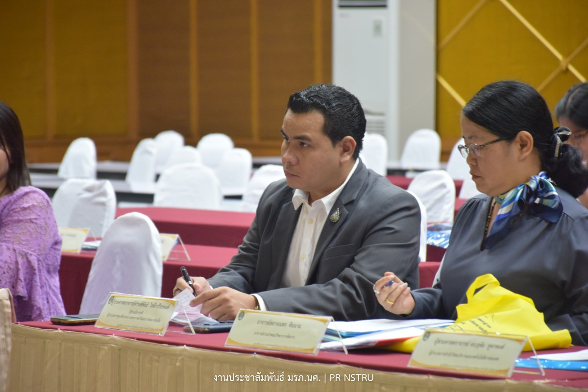 ศูนย์สืบสานงานพระราชดำริฯ ม.ราชภัฏนครฯ จัด Workshop การดำเนินโครงการยุทธศาสตร์มหาวิทยลัยราชภัฏเพื่อการพัฒนาท้องถิ่น ประจำปี 2563-8