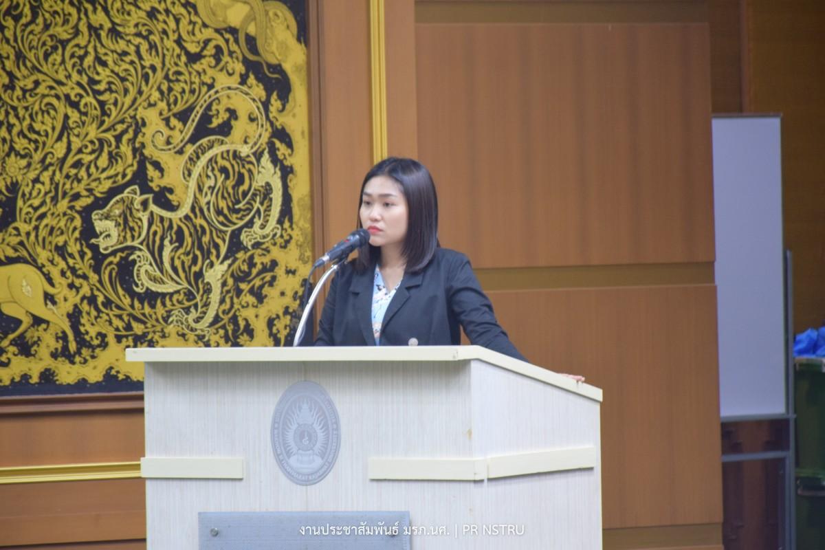 ศูนย์สืบสานงานพระราชดำริฯ ม.ราชภัฏนครฯ จัด Workshop การดำเนินโครงการยุทธศาสตร์มหาวิทยลัยราชภัฏเพื่อการพัฒนาท้องถิ่น ประจำปี 2563-1