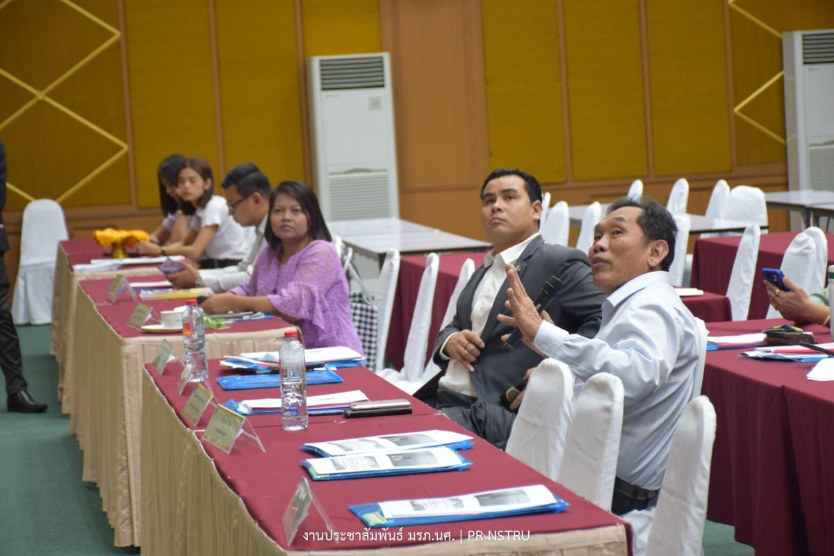 ศูนย์สืบสานงานพระราชดำริฯ ม.ราชภัฏนครฯ จัด Workshop การดำเนินโครงการยุทธศาสตร์มหาวิทยลัยราชภัฏเพื่อการพัฒนาท้องถิ่น ประจำปี 2563-5
