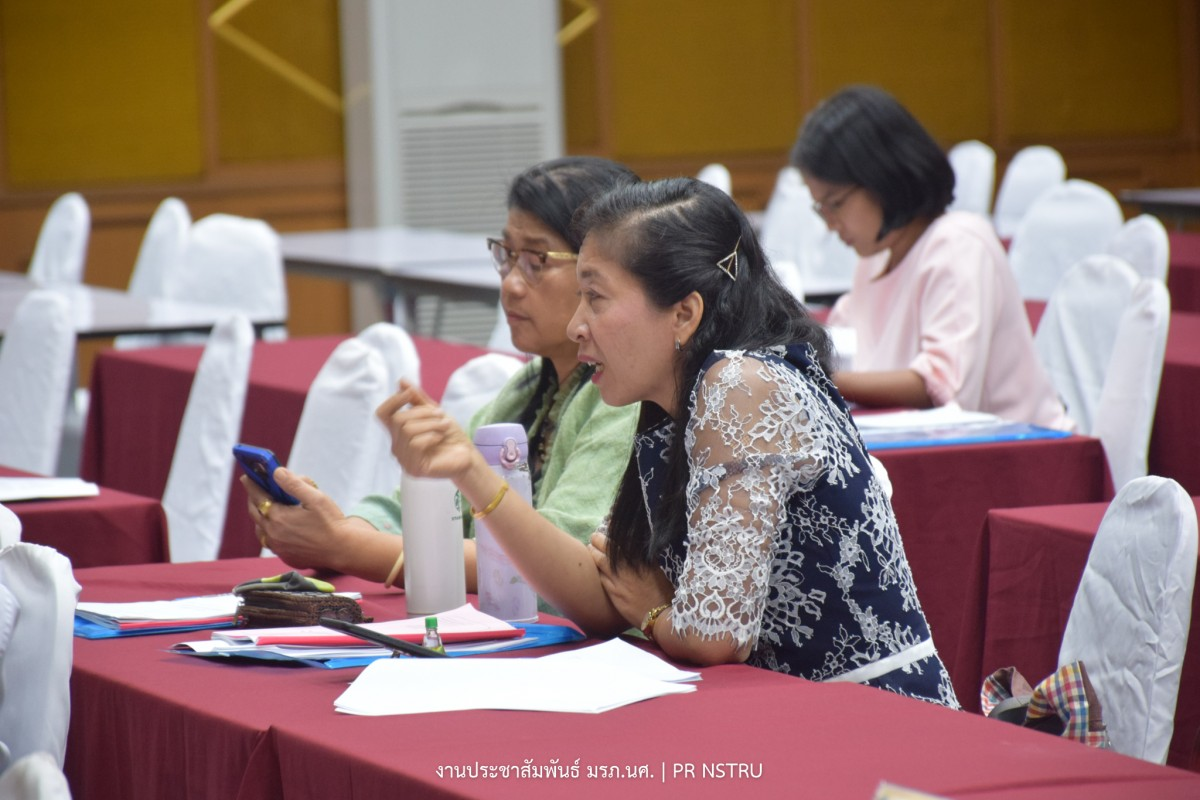 ศูนย์สืบสานงานพระราชดำริฯ ม.ราชภัฏนครฯ จัด Workshop การดำเนินโครงการยุทธศาสตร์มหาวิทยลัยราชภัฏเพื่อการพัฒนาท้องถิ่น ประจำปี 2563-9