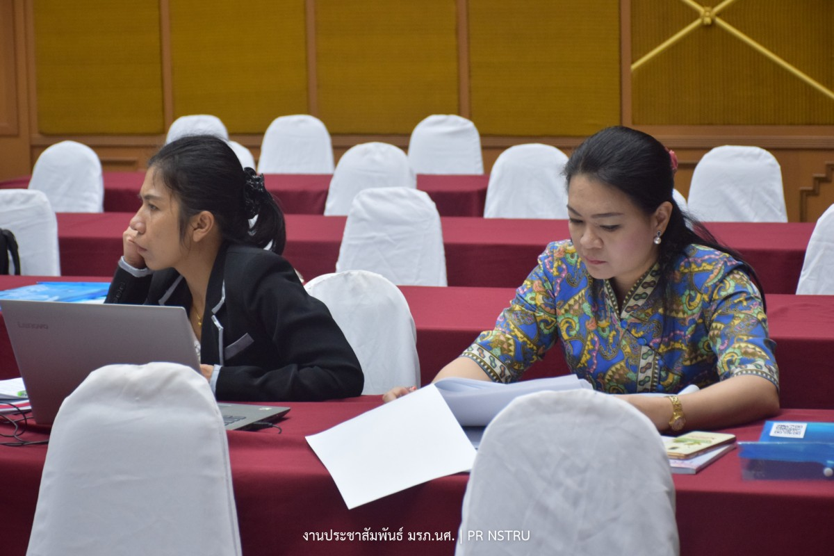 ศูนย์สืบสานงานพระราชดำริฯ ม.ราชภัฏนครฯ จัด Workshop การดำเนินโครงการยุทธศาสตร์มหาวิทยลัยราชภัฏเพื่อการพัฒนาท้องถิ่น ประจำปี 2563-11