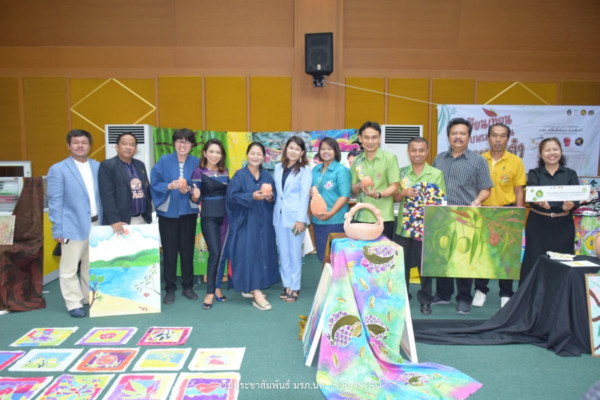 สวพ.จัดการนำเสนอผลการดำเนินงานระยะรอบ 12 เดือน โครงการวิจัยท้าทายไทย ปีที 2-4
