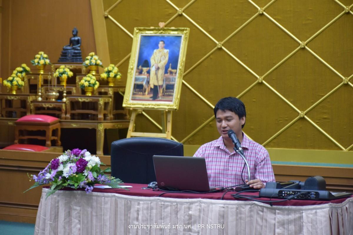 สวพ.จัดการนำเสนอผลการดำเนินงานระยะรอบ 12 เดือน โครงการวิจัยท้าทายไทย ปีที 2-3