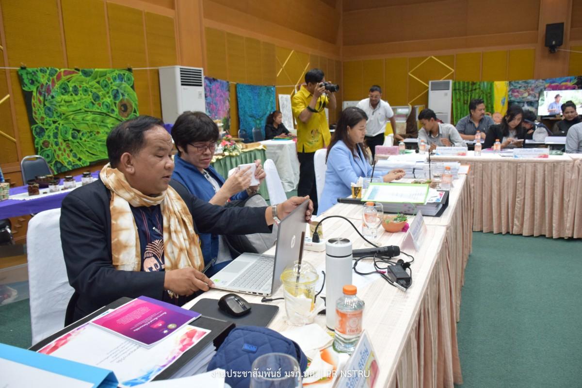 สวพ.จัดการนำเสนอผลการดำเนินงานระยะรอบ 12 เดือน โครงการวิจัยท้าทายไทย ปีที 2-8
