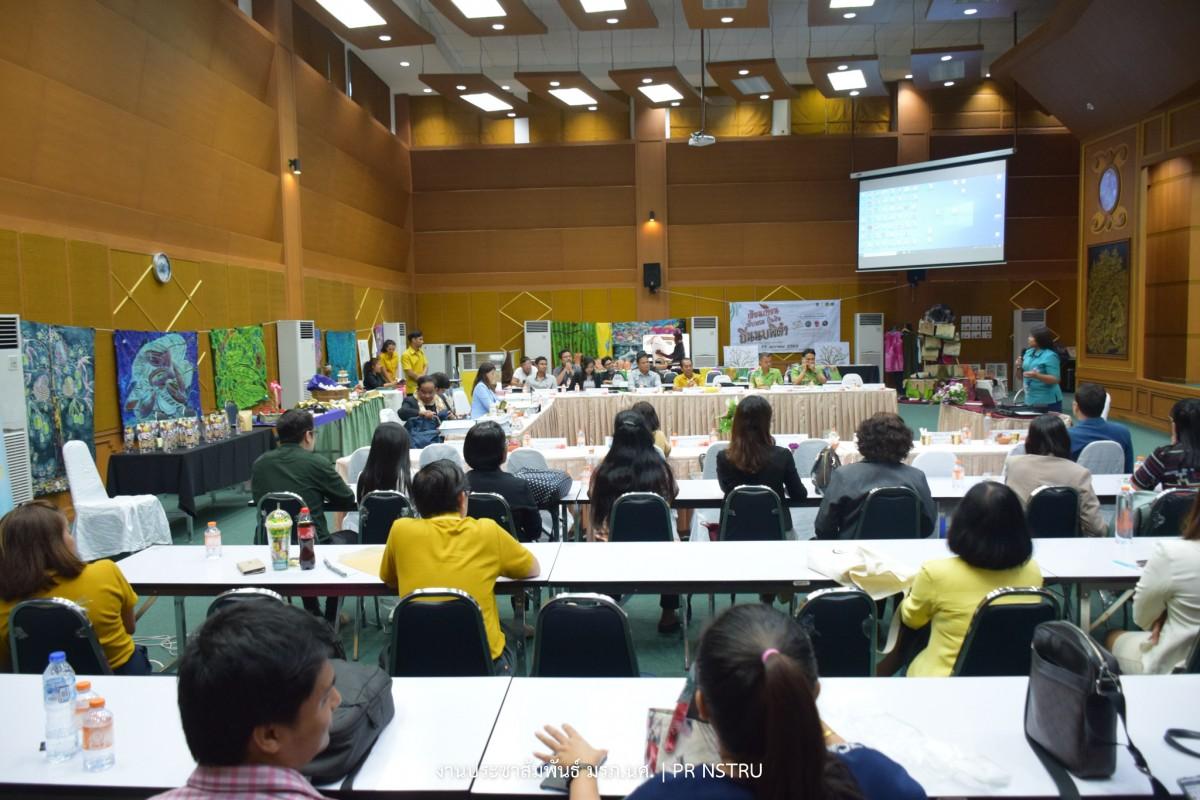 สวพ.จัดการนำเสนอผลการดำเนินงานระยะรอบ 12 เดือน โครงการวิจัยท้าทายไทย ปีที 2-11