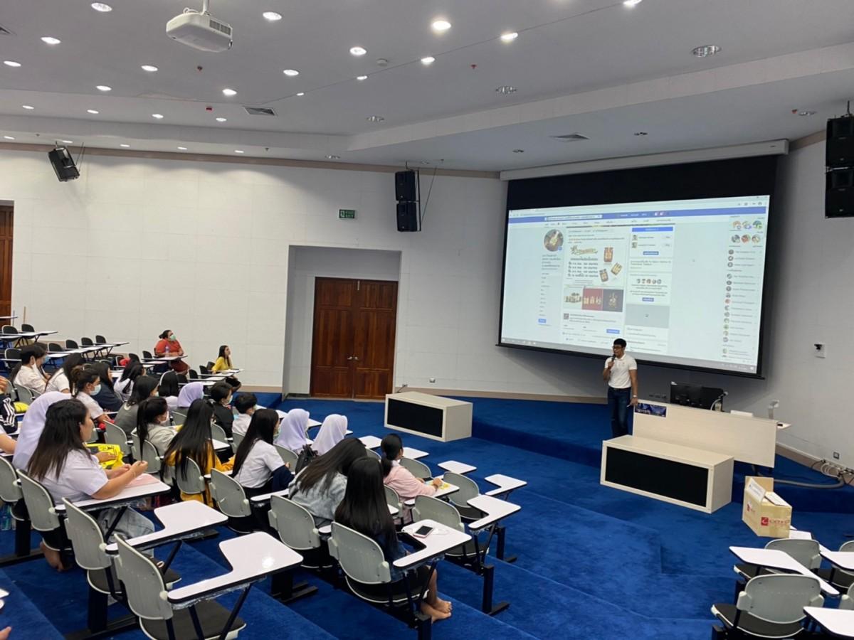 สาขาวิชาการตลาด ม.ราชภัฏนครฯ จัดกิจกรรม Marketing Zone เป็นปีแรก-9
