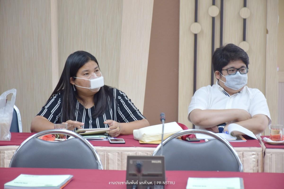 มรภ. นศ. จัดการประชุมคณะกรรมการรับการประเมินคุณธรรมและความโปร่งใสในการดำเนินงานของมหาวิทยาลัย (ITA) ประจำปีงบประมาณ 2563 ครั้งที่ 1/2563  วันพุธที่ 18-3