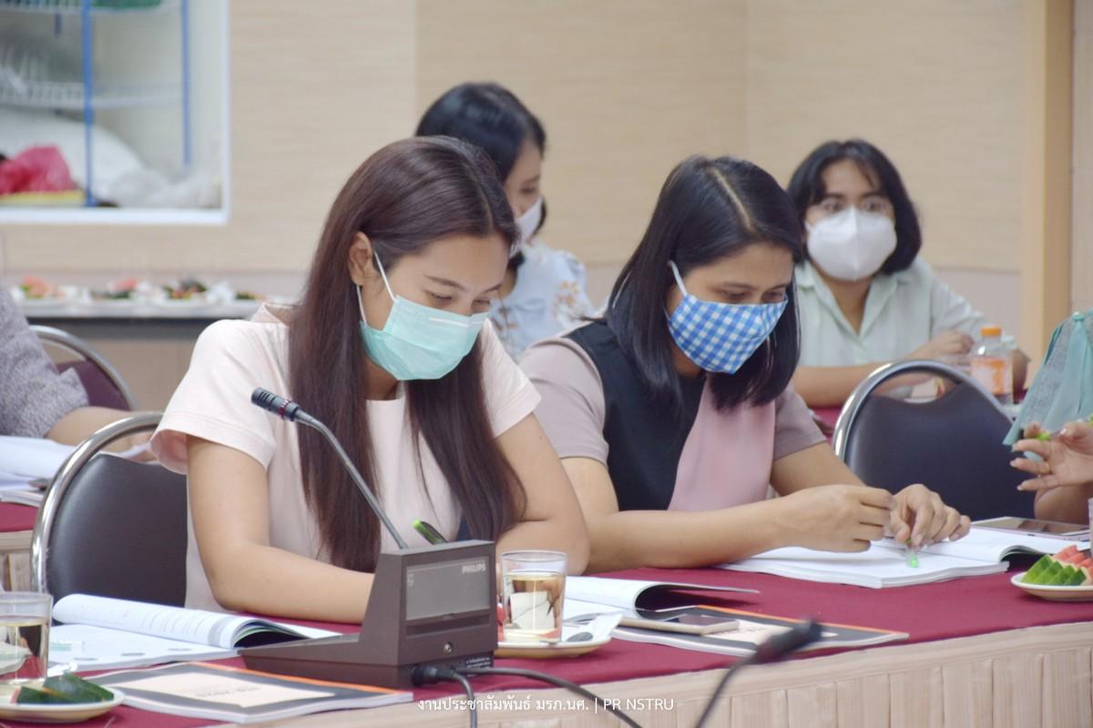 มรภ. นศ. จัดการประชุมคณะกรรมการรับการประเมินคุณธรรมและความโปร่งใสในการดำเนินงานของมหาวิทยาลัย (ITA) ประจำปีงบประมาณ 2563 ครั้งที่ 1/2563  วันพุธที่ 18-9