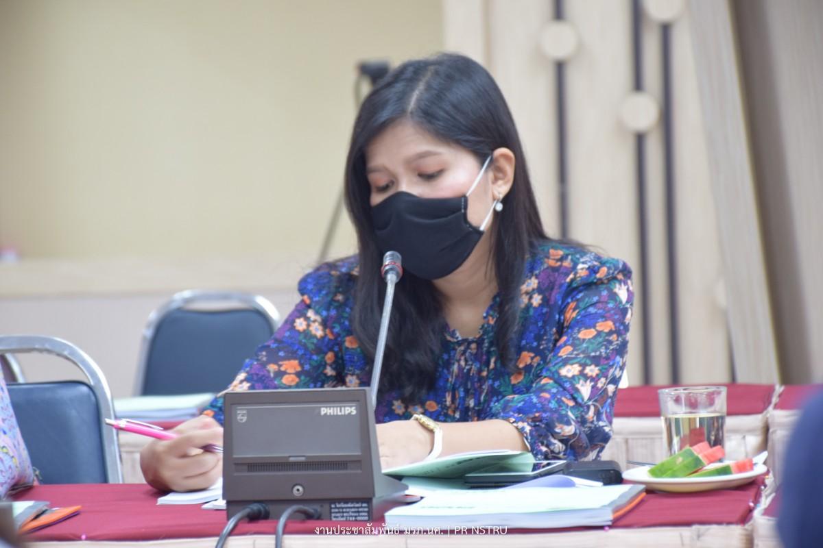 มรภ. นศ. จัดการประชุมคณะกรรมการรับการประเมินคุณธรรมและความโปร่งใสในการดำเนินงานของมหาวิทยาลัย (ITA) ประจำปีงบประมาณ 2563 ครั้งที่ 1/2563  วันพุธที่ 18-6
