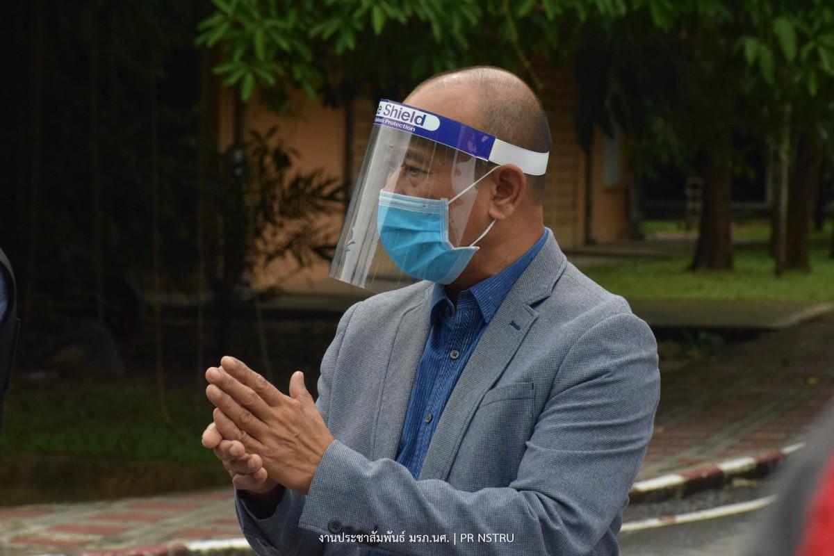 มรภ.นศ. มอบกรมธรรม์ประกันสุขภาพ COVID-19 ให้แก่เจ้าหน้าที่รักษาความปลอดภัย-7