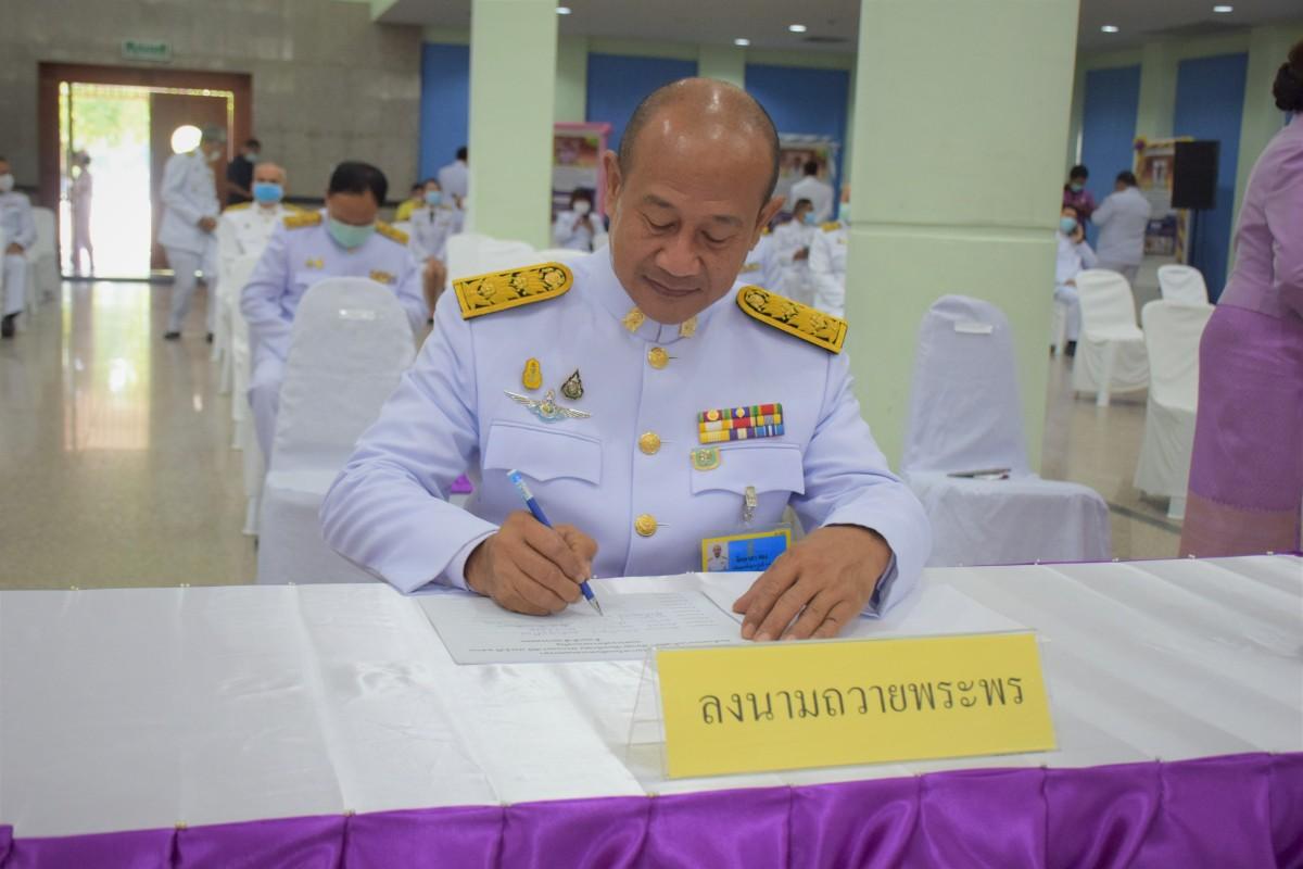 มรภ.นศ. ร่วมพิธีลงนามถวายพระพรเนื่องในโอกาสวันเฉลิมพระชนมพรรษา สมเด็จพระนางเจ้าสุทิดา พัชรสุธาพิมลลักษณ พระบรมราชินี 3 มิถุนายน 2563-9