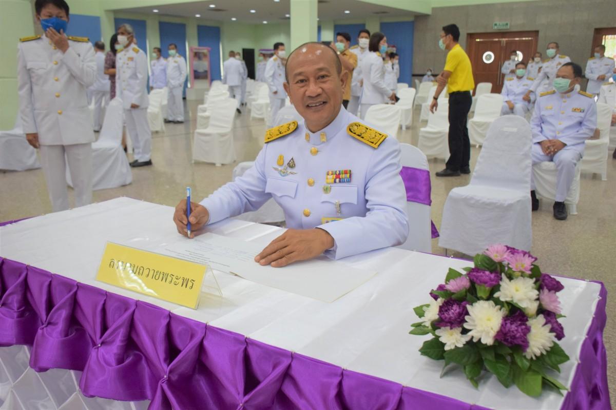 มรภ.นศ. ร่วมพิธีลงนามถวายพระพรเนื่องในโอกาสวันเฉลิมพระชนมพรรษา สมเด็จพระนางเจ้าสุทิดา พัชรสุธาพิมลลักษณ พระบรมราชินี 3 มิถุนายน 2563-6