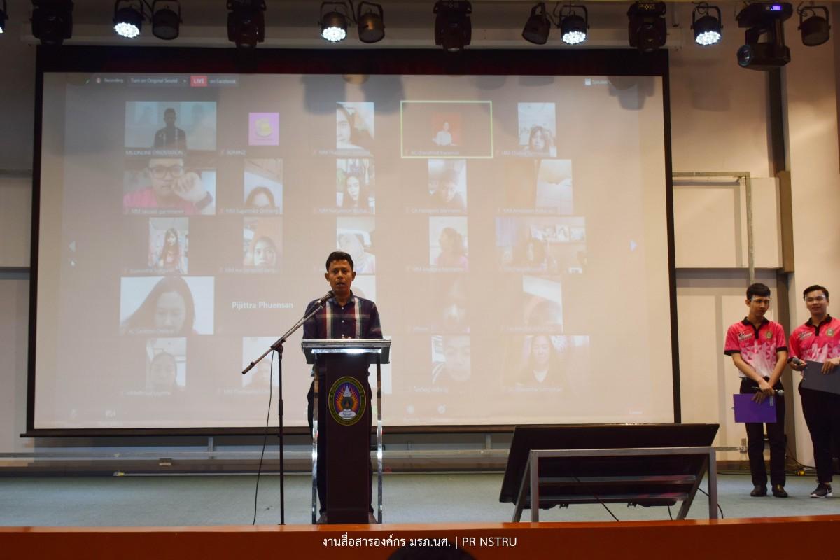 คณะวิทยาการจัดการ ม.ราชภัฏนครฯ จัดปฐมนิเทศนักศึกษาใหม่ 2563-9