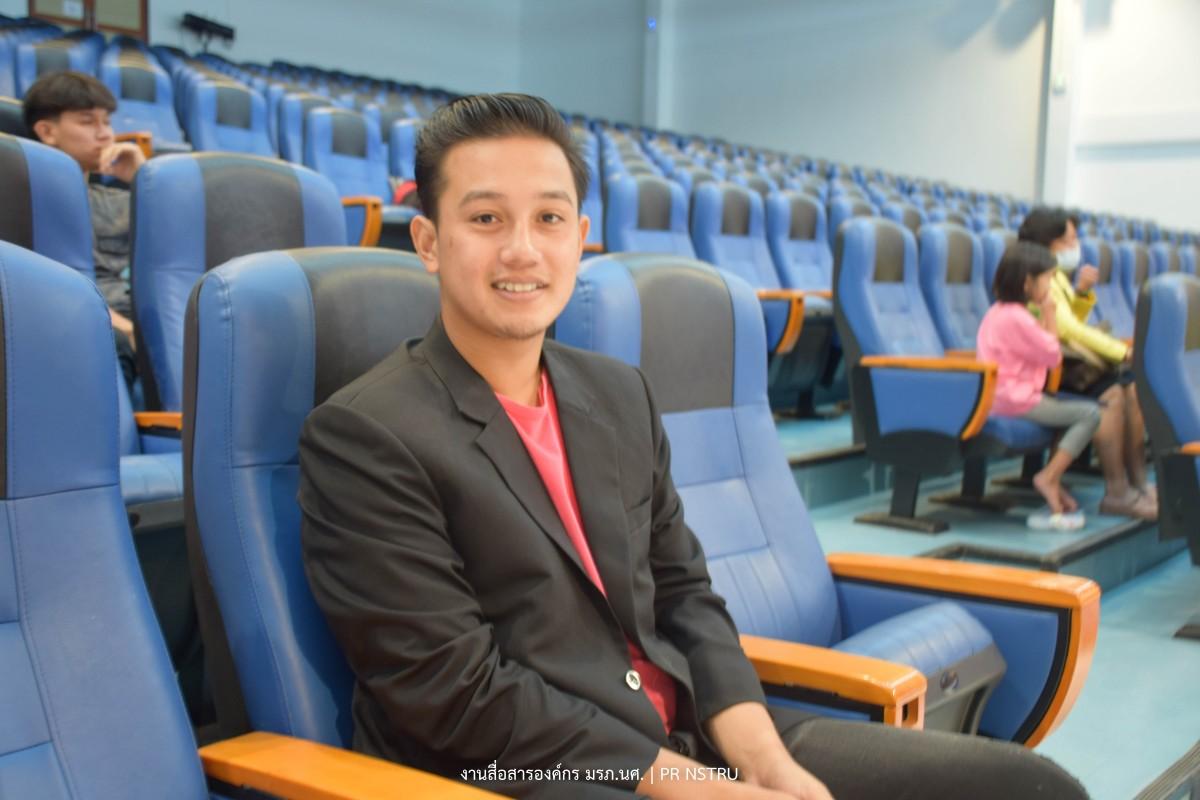 คณะวิทยาการจัดการ ม.ราชภัฏนครฯ จัดปฐมนิเทศนักศึกษาใหม่ 2563-2