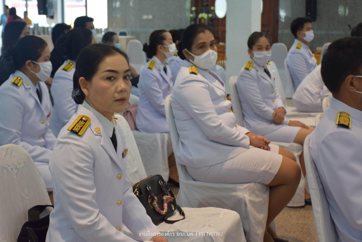 คณะวิทยาศาสตร์ฯ มรภ.นศ. จัดพิธีวางพุ่มถวายราชสดุดี รัชกาลที่ 4  พระบิดาแห่งวิทยาศาสตร์ไทย ประจำปี 2563-8