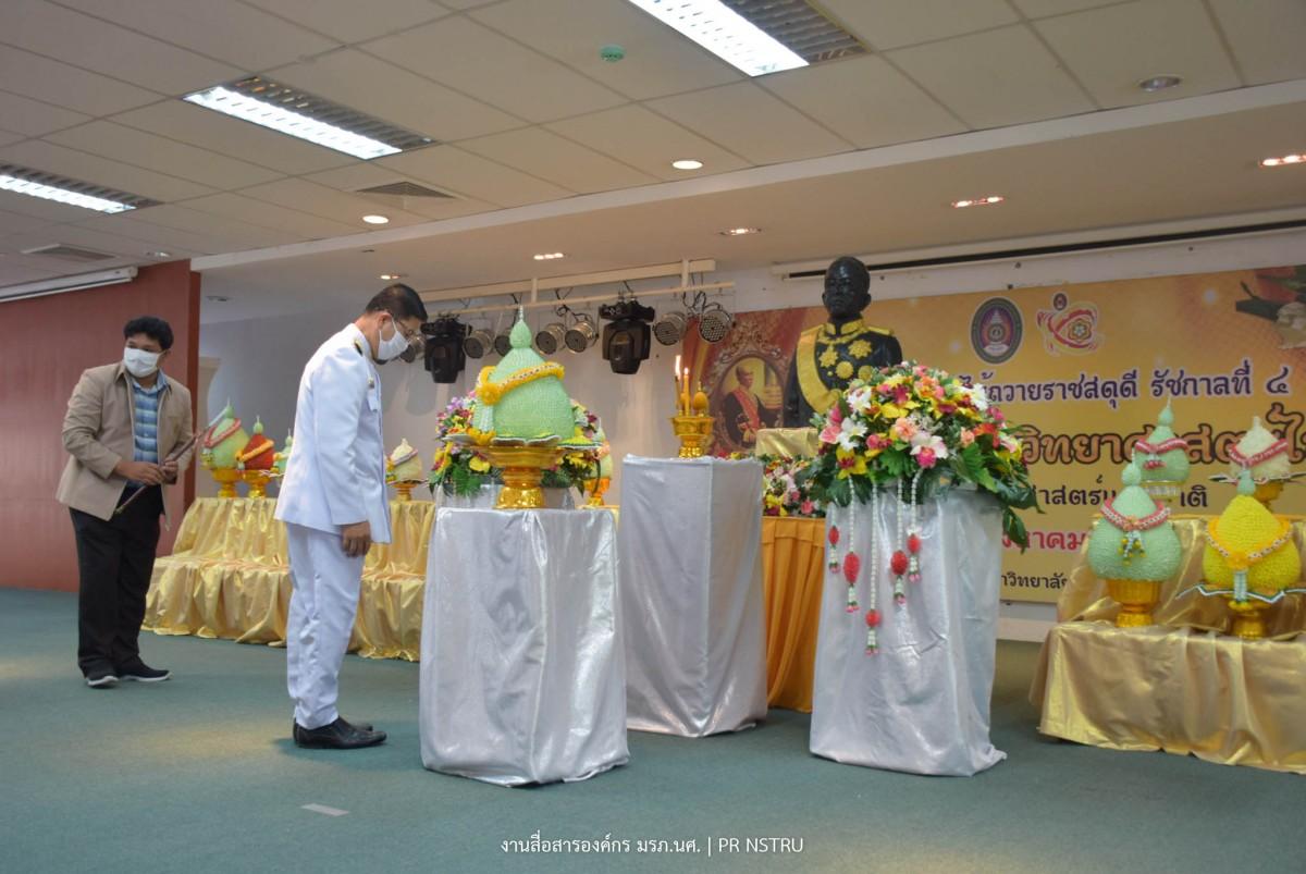 คณะวิทยาศาสตร์ฯ มรภ.นศ. จัดพิธีวางพุ่มถวายราชสดุดี รัชกาลที่ 4  พระบิดาแห่งวิทยาศาสตร์ไทย ประจำปี 2563-3