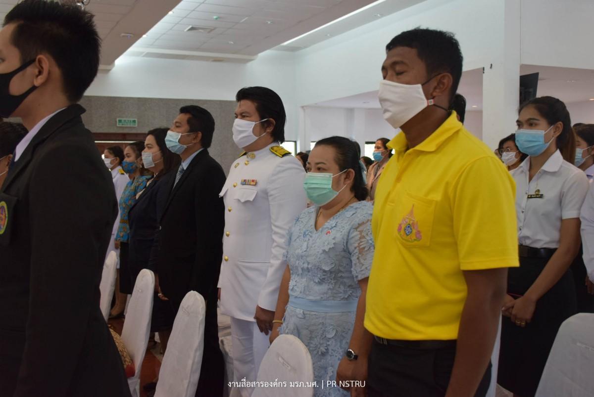 คณะวิทยาศาสตร์ฯ มรภ.นศ. จัดพิธีวางพุ่มถวายราชสดุดี รัชกาลที่ 4  พระบิดาแห่งวิทยาศาสตร์ไทย ประจำปี 2563-2