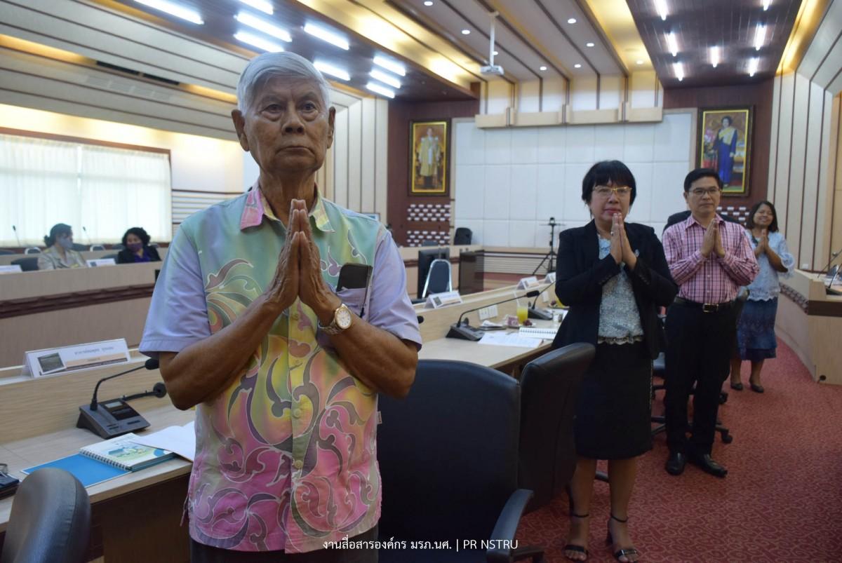 การประชุมคณะกรรมการบริหารจัดการหนังสือบุดและวัตถุโบราณ ครั้งที่ 1/2563-0