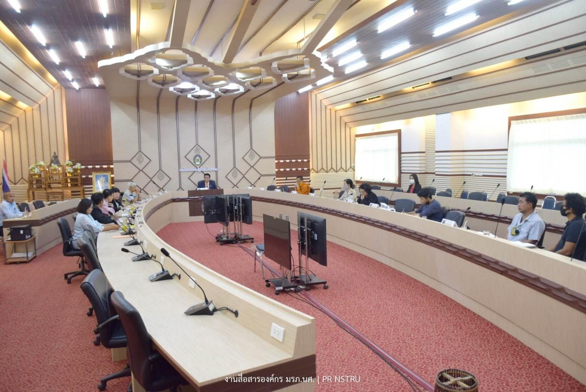 การประชุมคณะกรรมการบริหารจัดการหนังสือบุดและวัตถุโบราณ ครั้งที่ 1/2563-6