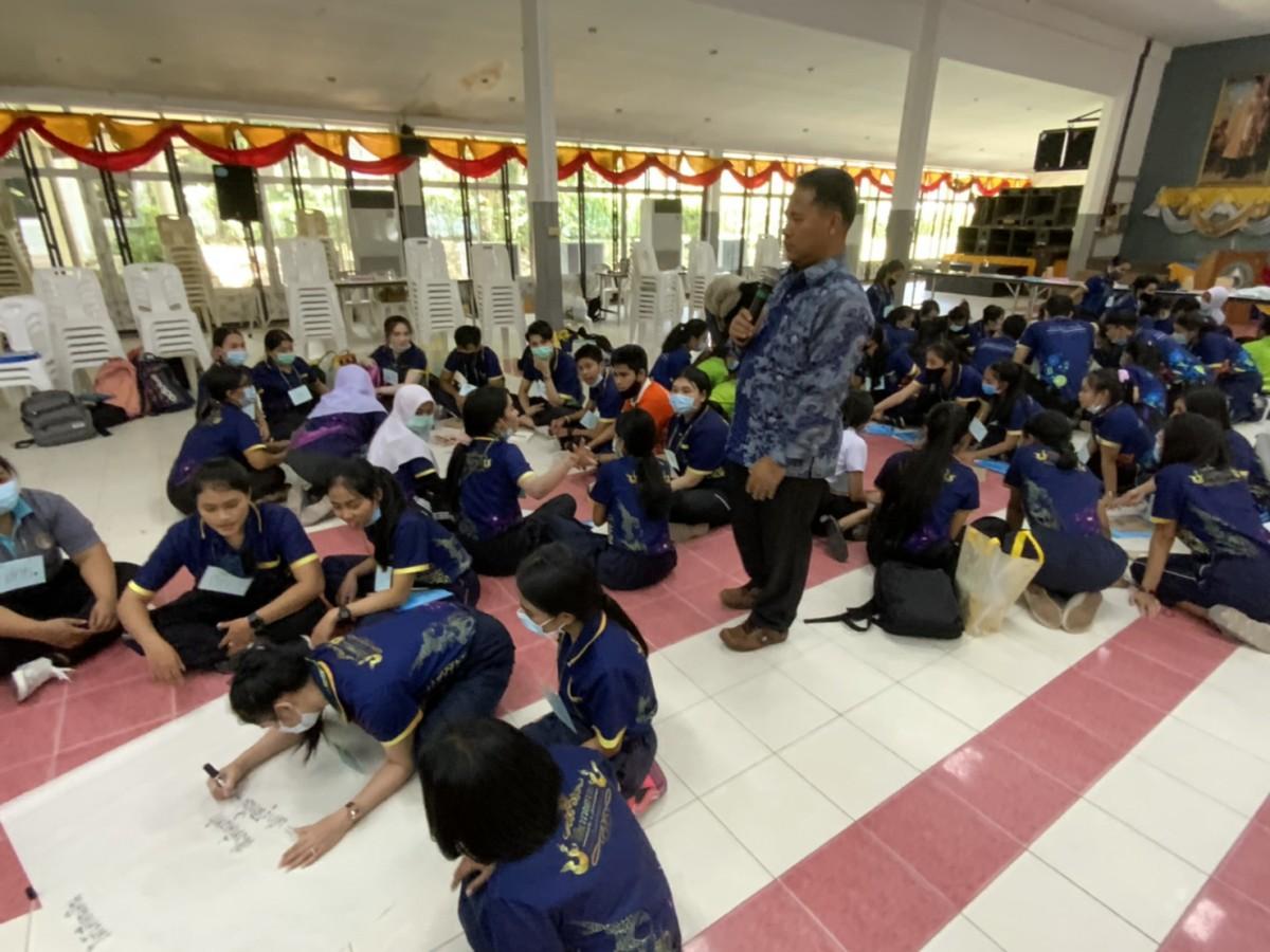 คณะครุศาสตร์ จัดสัมมนานักศึกษาระหว่างปฏิบัติงานวิชาชีพครูในสถานศึกษา 1 และ 2 ภาคการศึกษาที่ 1 ประจำปีการศึกษา 2563-9