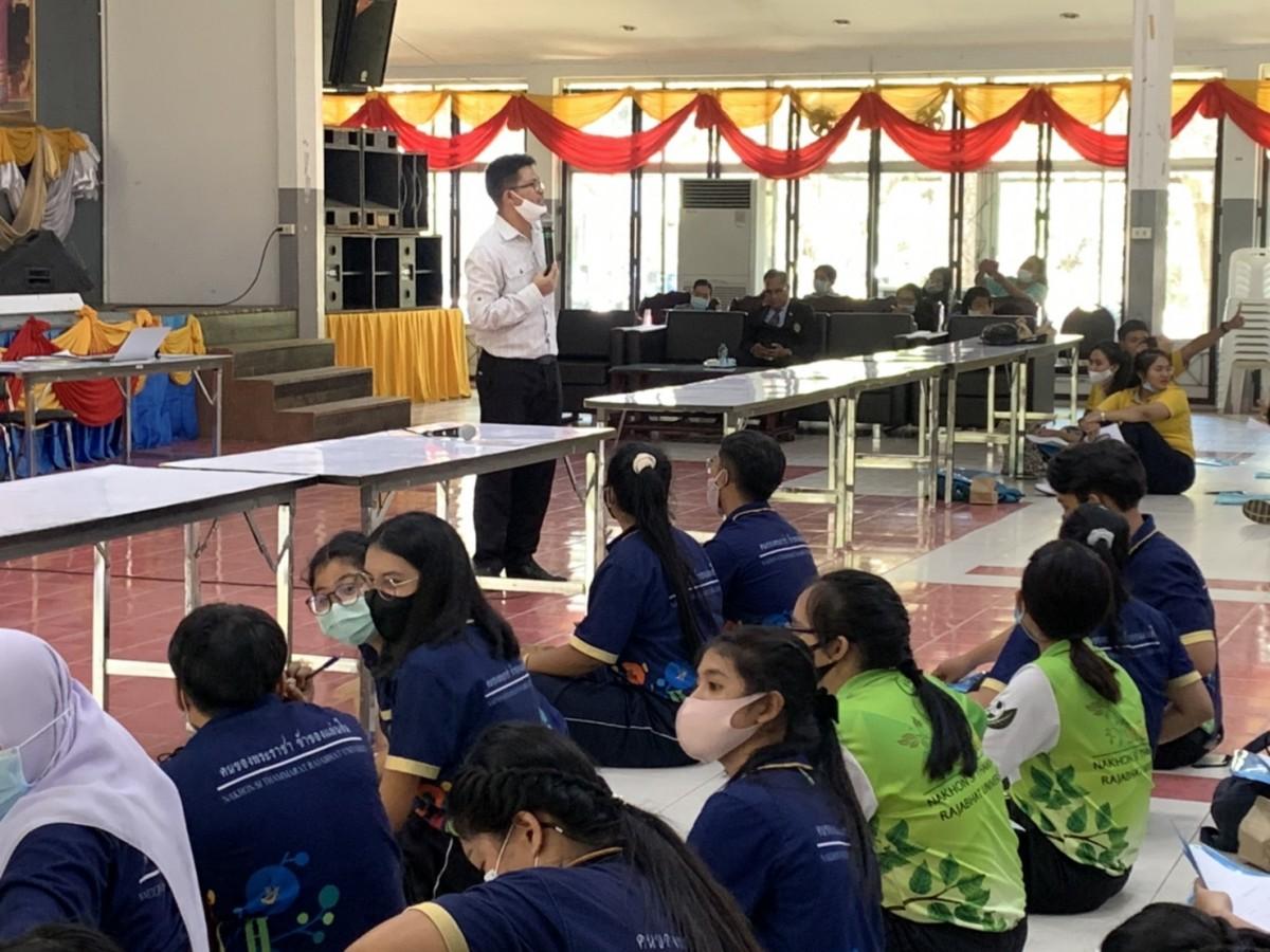 คณะครุศาสตร์ จัดสัมมนานักศึกษาระหว่างปฏิบัติงานวิชาชีพครูในสถานศึกษา 1 และ 2 ภาคการศึกษาที่ 1 ประจำปีการศึกษา 2563-5