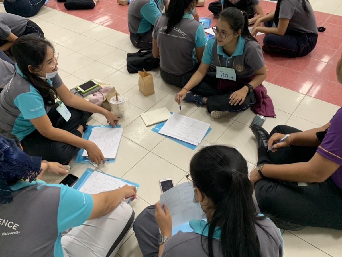 คณะครุศาสตร์ จัดสัมมนานักศึกษาระหว่างปฏิบัติงานวิชาชีพครูในสถานศึกษา 1 และ 2 ภาคการศึกษาที่ 1 ประจำปีการศึกษา 2563-10