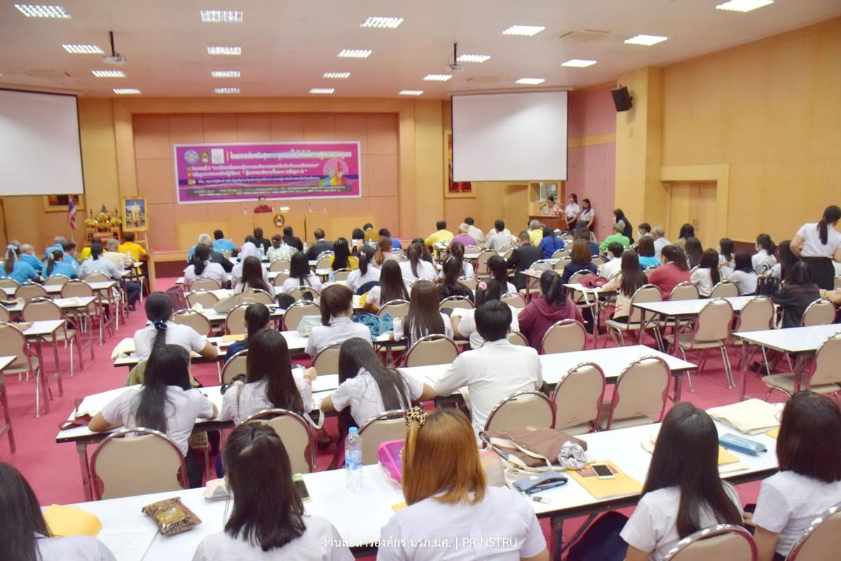 โครงการส่งเสริมสุขภาวะชุมชนเพื่อวัดดัชนีความสุขมวลรวมชุมชน   โดยหลักสูตรบัญชี คณะวิทยาการจัดการ มรภ.นศ.-2