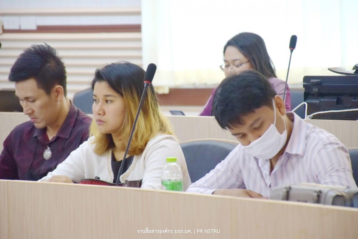 มรภ.นศ. เข้ารับการประเมินคุณภาพการศึกษาภายใน ระดับมหาวิทยาลัย ประจำปีการศึกษา 2562-2