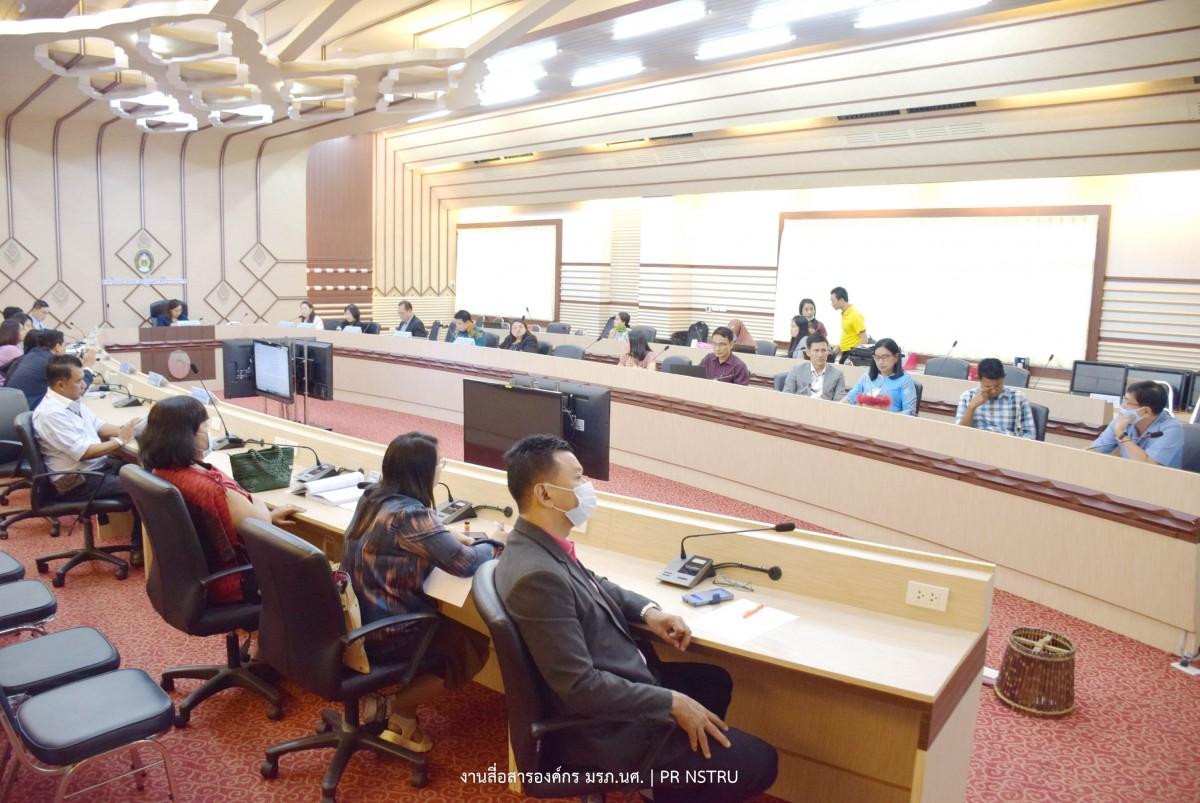 มรภ.นศ. เข้ารับการประเมินคุณภาพการศึกษาภายใน ระดับมหาวิทยาลัย ประจำปีการศึกษา 2562-6