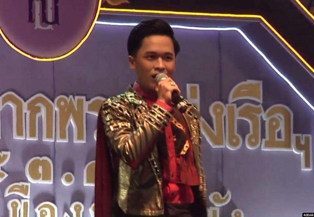 โก๊ะตุลย์ เฟรชชี่ปี 1 ราชภัฏนครฯ คว้าที่ 1 ชนะเลิศ ประกวดร้องเพลงปากพนังคอนเทสต์ 2563-3