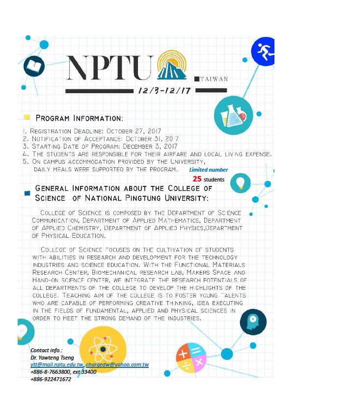 ข่าวดีสุดคุ้มสำหรับนักศึกษาคณะวิทยาศาสตร์ฯ และคณะเทคโนโลยีอุตสาหกรรม ร่วมกิจกรรมค่าย Science Exploration Camp ณ National Pingtung University ประเทศไต้หวัน-0
