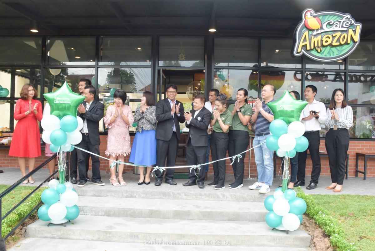 เปิดแล้ว Cafe Amazon สาขามหาวิทยาลัยราชภัฏนครศรีธรรมราช-7