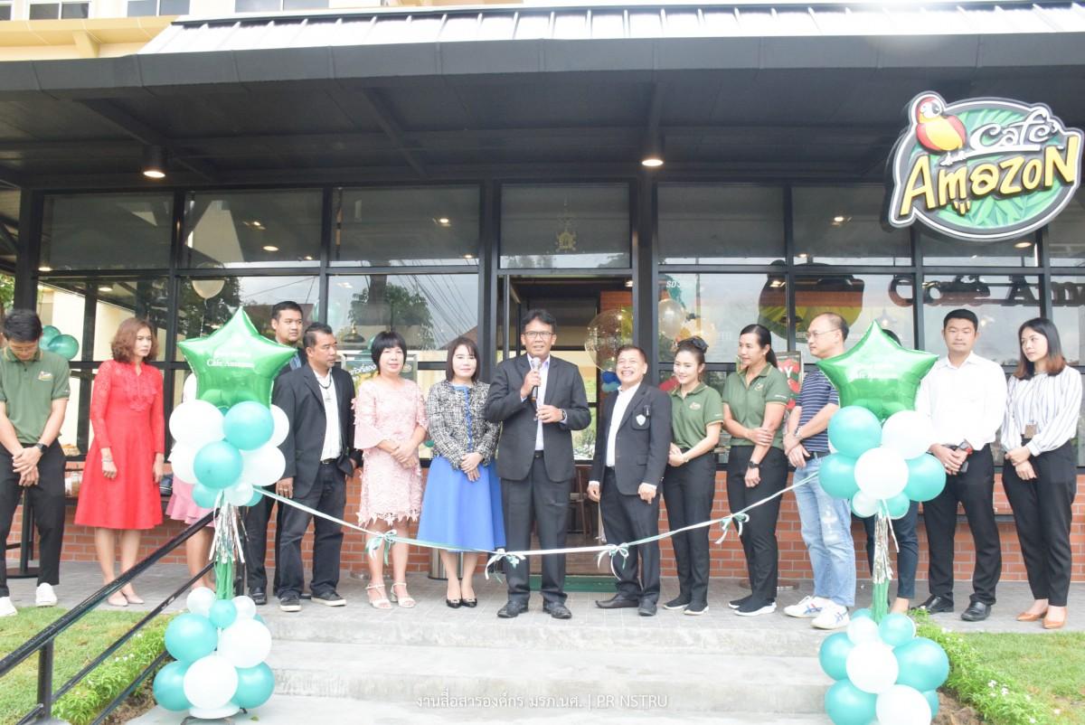 เปิดแล้ว Cafe Amazon สาขามหาวิทยาลัยราชภัฏนครศรีธรรมราช-6