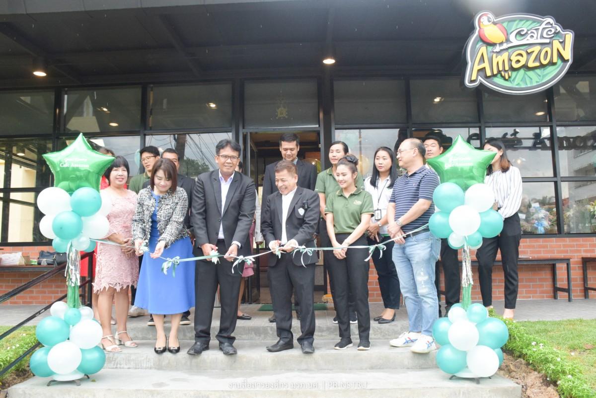 เปิดแล้ว Cafe Amazon สาขามหาวิทยาลัยราชภัฏนครศรีธรรมราช-10