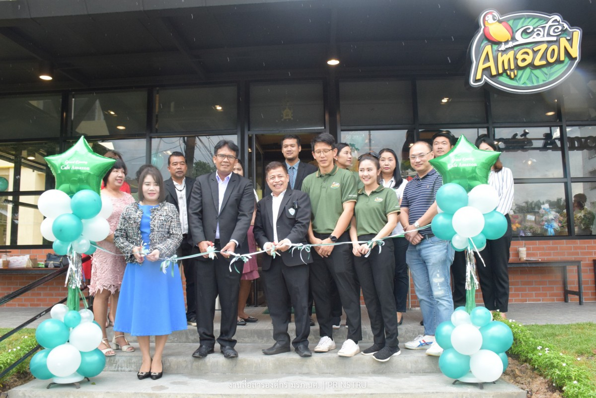 เปิดแล้ว Cafe Amazon สาขามหาวิทยาลัยราชภัฏนครศรีธรรมราช-3