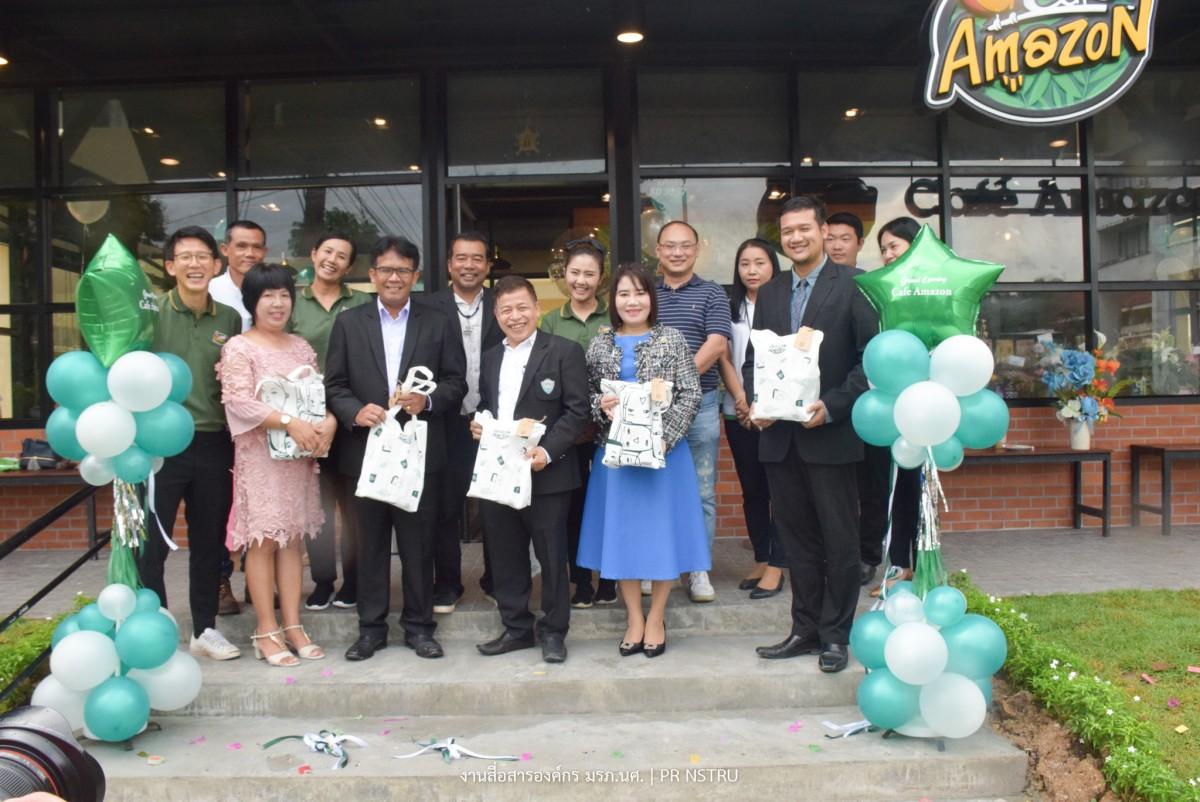 เปิดแล้ว Cafe Amazon สาขามหาวิทยาลัยราชภัฏนครศรีธรรมราช-4