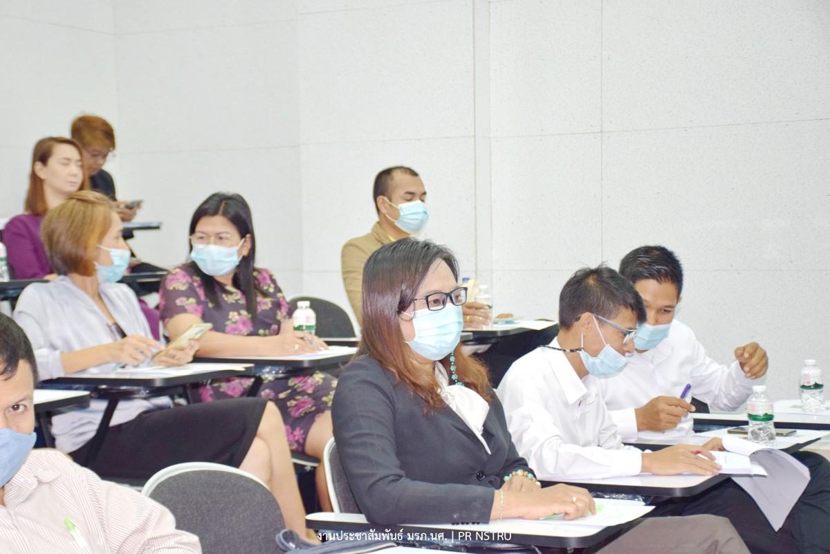 อบรมหลักจริยธรรมการวิจัยในคนด้านสังคมและพฤติกรรมศาสตร์ รุ่นที่ 1/2564-3