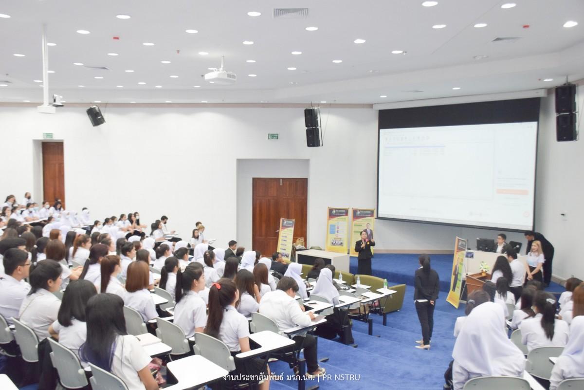 หลักสูตรบัญชี ม.ราชภัฏนครศรีธรรมราช ร่วมกับ สมาคมผู้สอบบัญชีภาษีอากรแห่งประเทศไทย จัดโครงการ Tax Junior-4