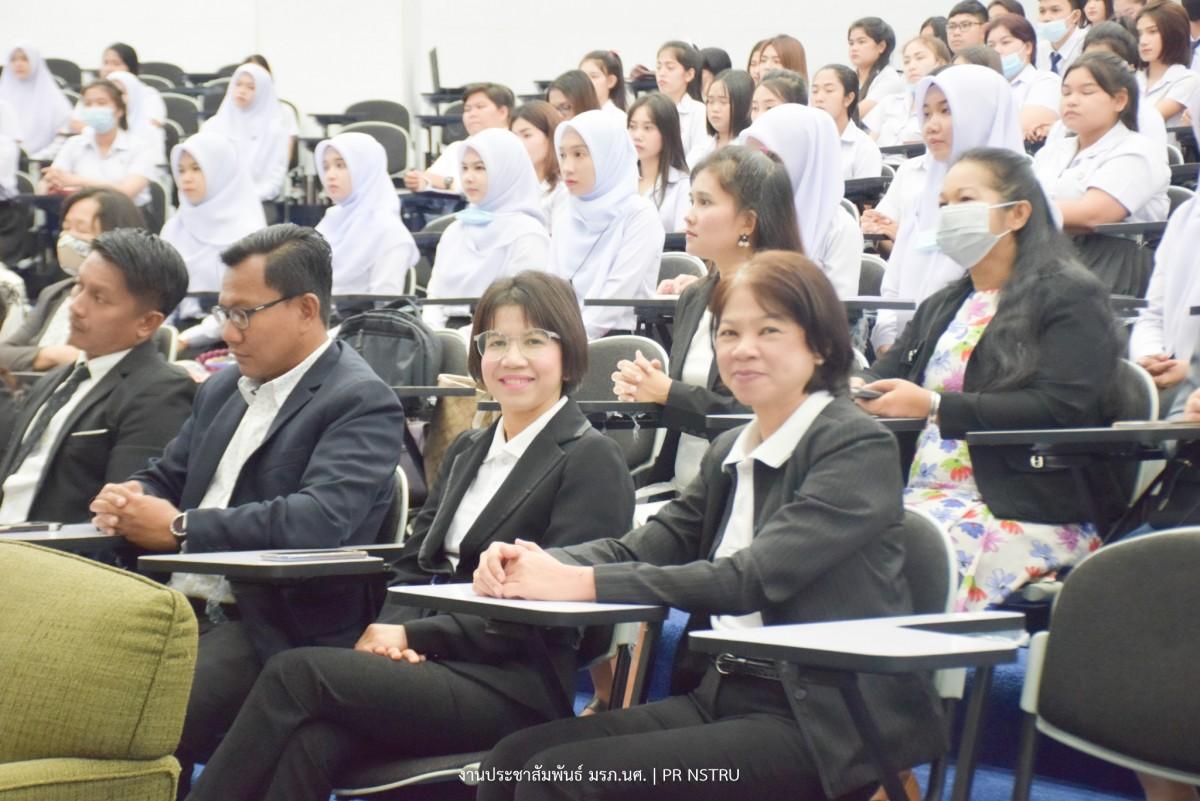 หลักสูตรบัญชี ม.ราชภัฏนครศรีธรรมราช ร่วมกับ สมาคมผู้สอบบัญชีภาษีอากรแห่งประเทศไทย จัดโครงการ Tax Junior-5