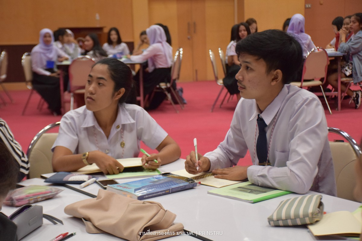 หลักสูตรบัญชี ม.ราชภัฏนครศรีธรรมราช ร่วมกับ สมาคมผู้สอบบัญชีภาษีอากรแห่งประเทศไทย จัดโครงการ Tax Junior-10