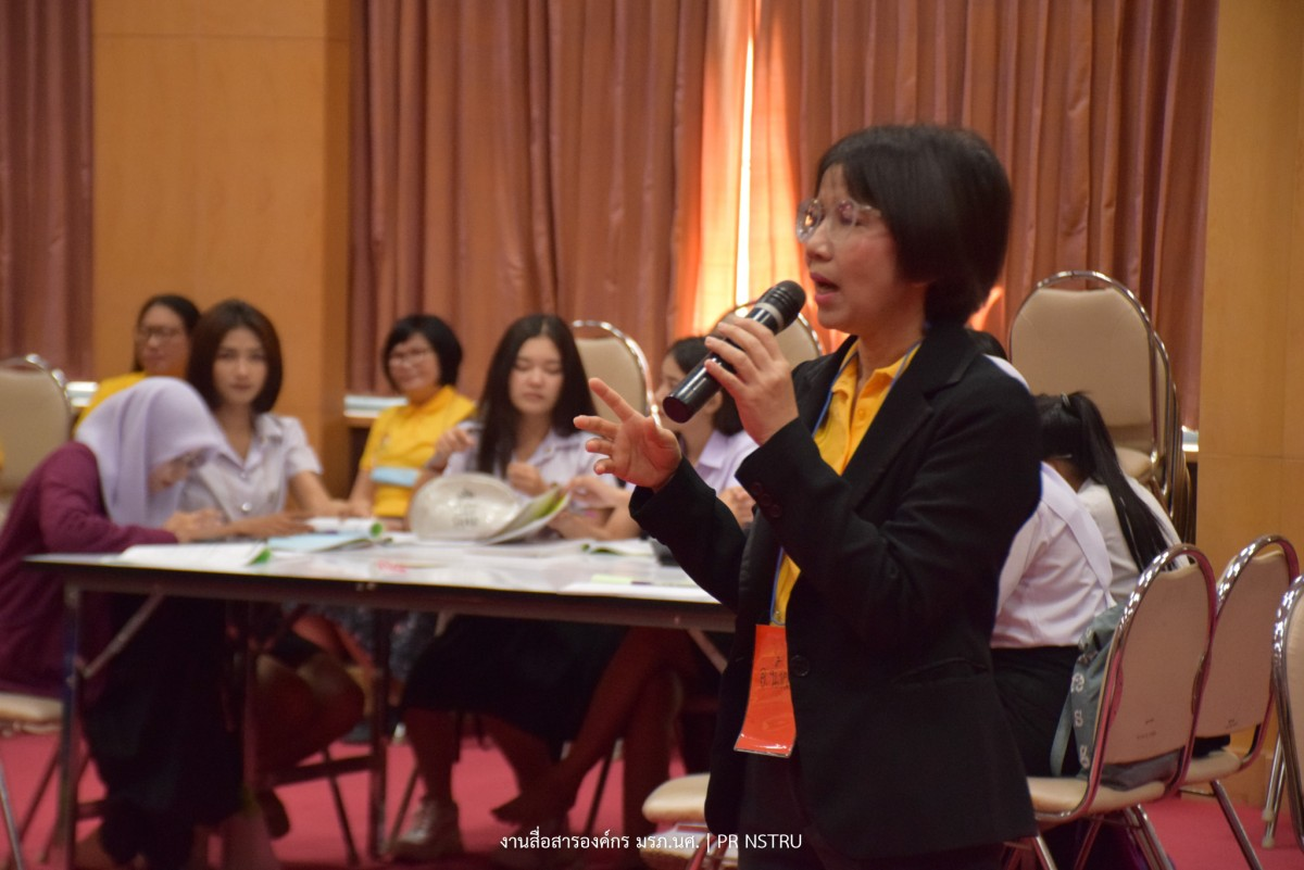หลักสูตรบัญชี ม.ราชภัฏนครศรีธรรมราช ร่วมกับ สมาคมผู้สอบบัญชีภาษีอากรแห่งประเทศไทย จัดโครงการ Tax Junior-6