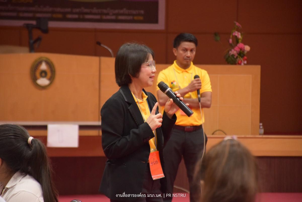 หลักสูตรบัญชี ม.ราชภัฏนครศรีธรรมราช ร่วมกับ สมาคมผู้สอบบัญชีภาษีอากรแห่งประเทศไทย จัดโครงการ Tax Junior-9