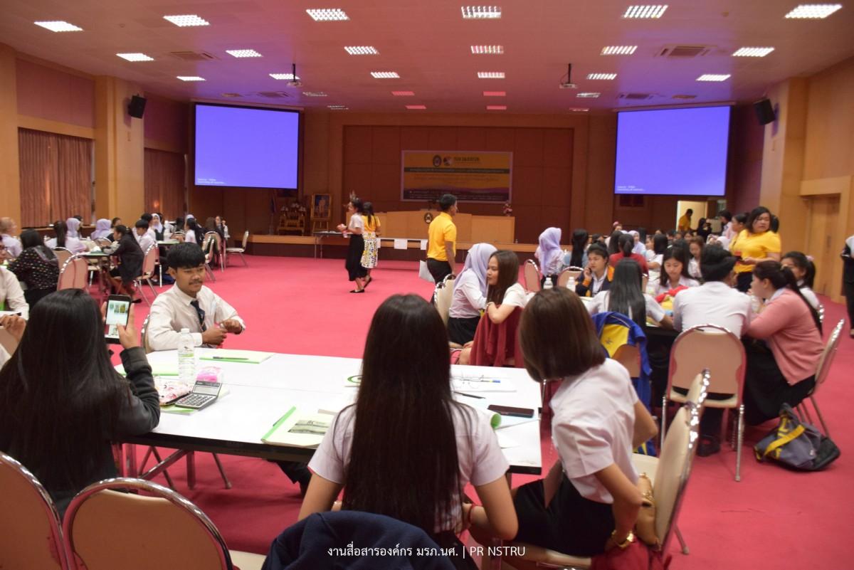หลักสูตรบัญชี ม.ราชภัฏนครศรีธรรมราช ร่วมกับ สมาคมผู้สอบบัญชีภาษีอากรแห่งประเทศไทย จัดโครงการ Tax Junior-11