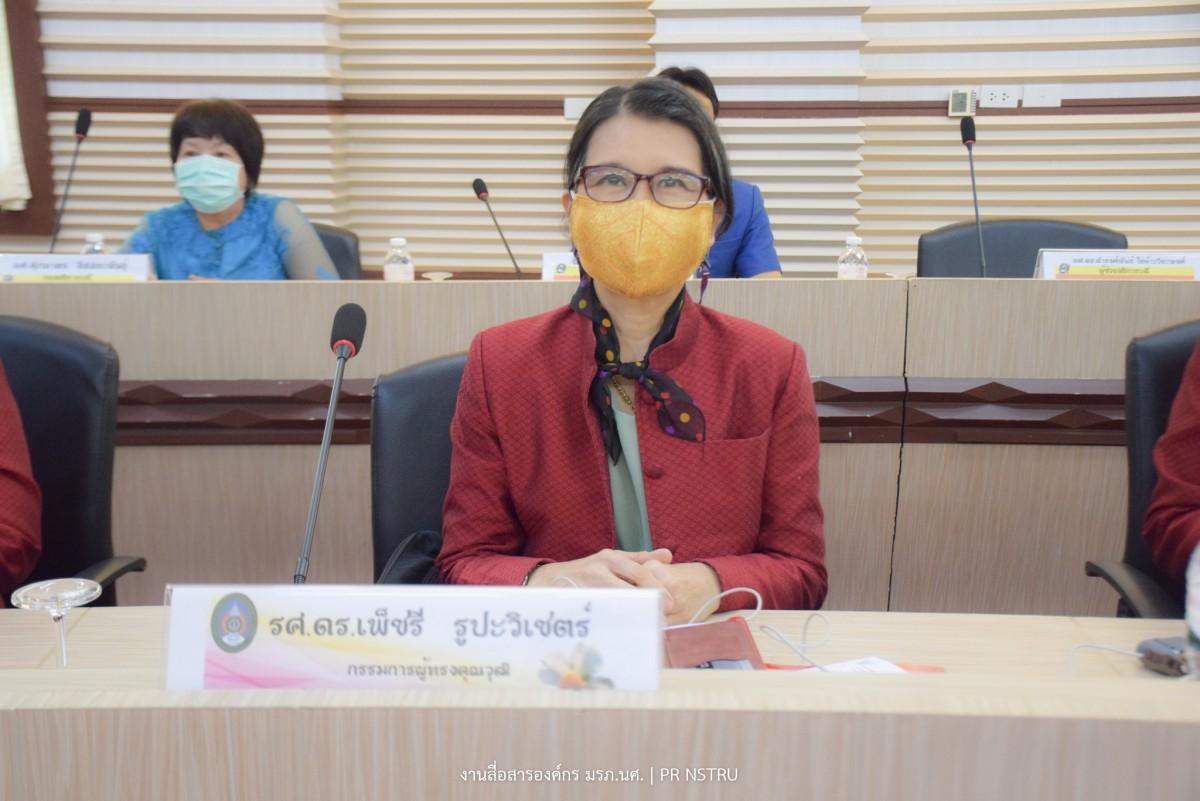 ประชุมสภามหาวิทยาลัยราชภัฏนครศรีธรรมราช ครั้งที่ 4/2564-10