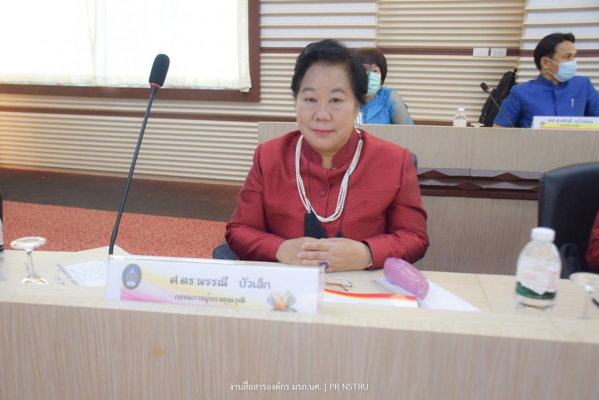 ประชุมสภามหาวิทยาลัยราชภัฏนครศรีธรรมราช ครั้งที่ 4/2564-9