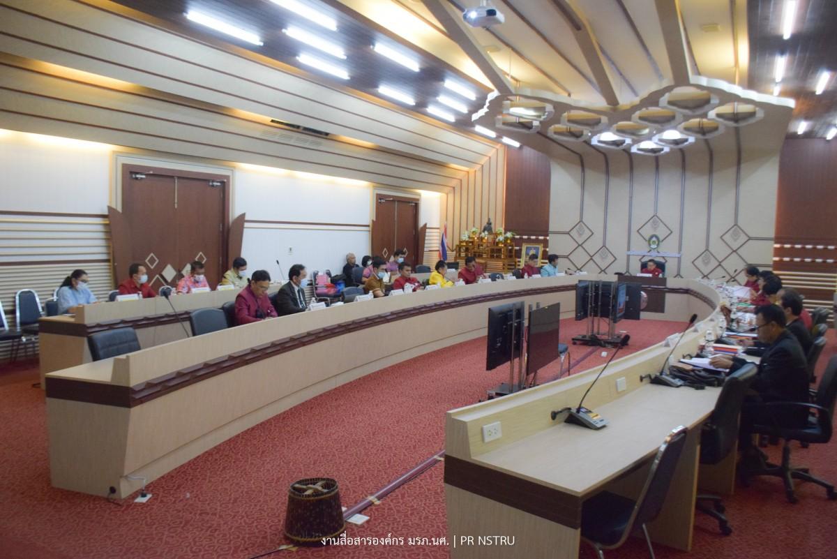 ประชุมสภามหาวิทยาลัยราชภัฏนครศรีธรรมราช ครั้งที่ 4/2564-0