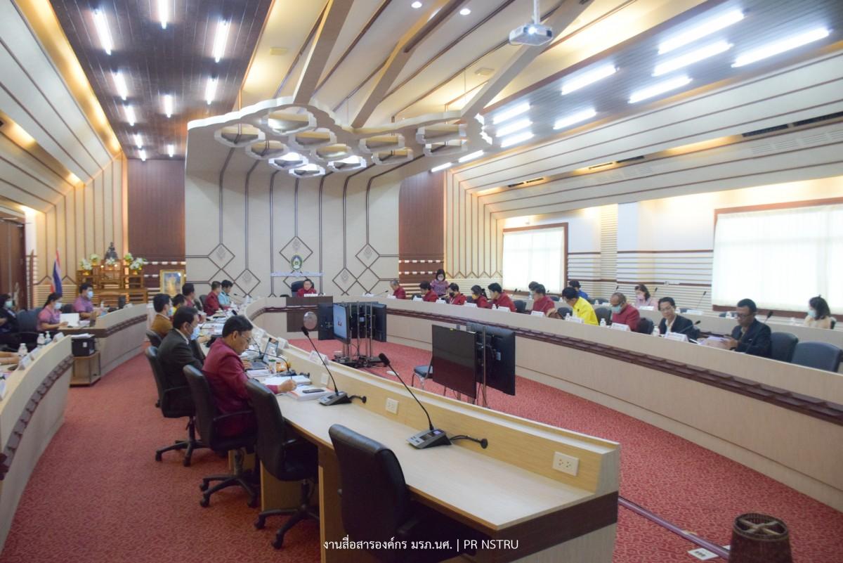 ประชุมสภามหาวิทยาลัยราชภัฏนครศรีธรรมราช ครั้งที่ 4/2564-11