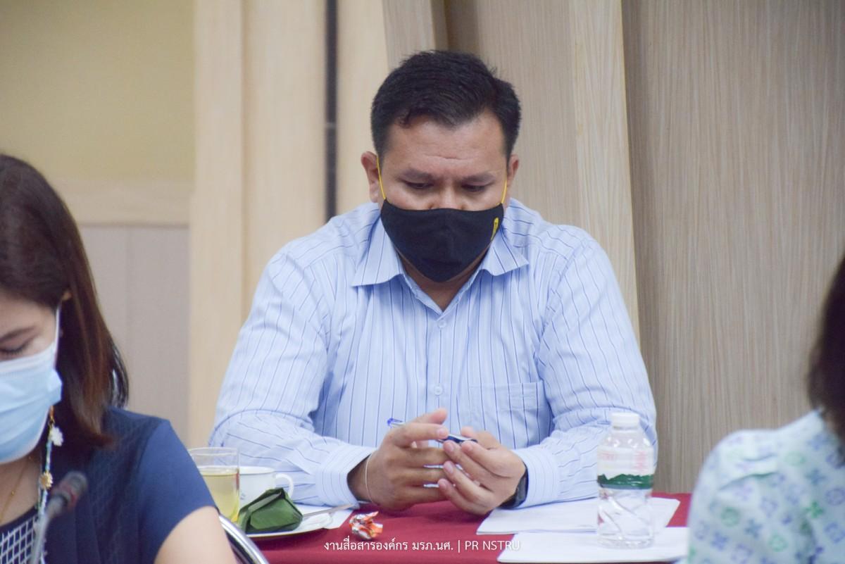 ประชุมคณะกรรมการบริหารมหาวิทยาลัยราชภัฏนครศรีธรรมราช (ก.บ.) ครั้งที่ พิเศษ/2564-9